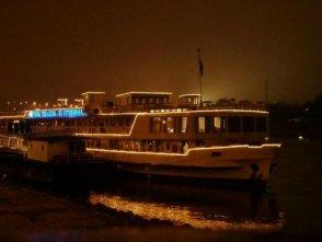Fortuna Szálloda és Étteremhajó szálláshely